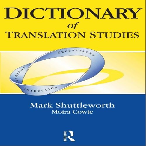 کتاب Dictionary of Translation Studies
