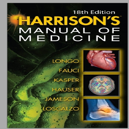 کتاب Harrisons Manual of Medicine - ویرایش هجدهم
