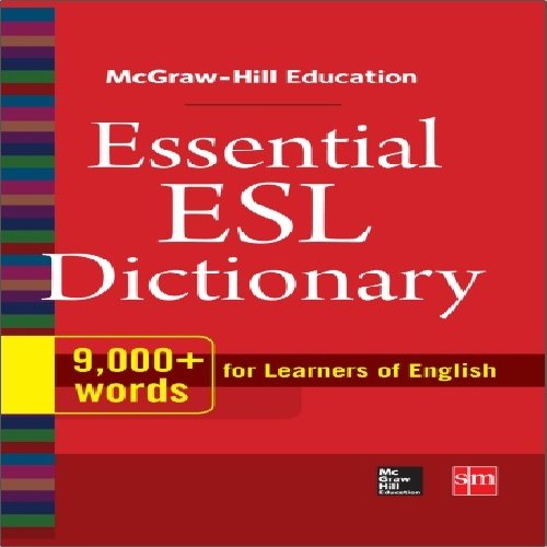 کتاب Education Essential ESL Dictionary سال انتشار (2015)